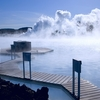 Blue Lagoon Thermal Springs