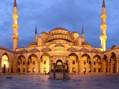 Blue  Mosque  Courtyard  Dusk  Wikimedia  Commons
