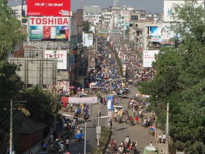 Bogra Sathmatha Heart Of Bogra