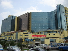 Bole Dembel Shopping Center