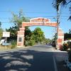 Bolinao Gate