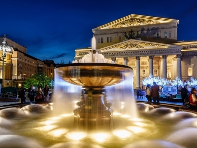 Bolshoi Theater With Front Fountain In Moscow
