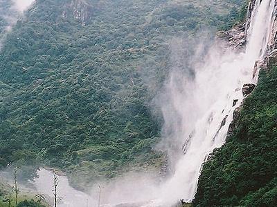 Bong Bong Falls