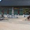 Bongwon Temple