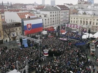 Bratislava Hviezdoslavovo Square