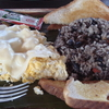 Breakfast With Gallo Pinto In Costa Rica