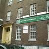 Brick Lane Jamme Masjid