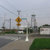 Broadway Avenue Extension Crossing