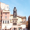 Bruno Monument In The Campo De' Fiori