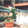 Bubbling Fountain In The Village Center