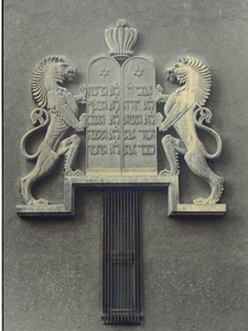 Relief Of The Ten Commandments On The Synagogue
