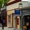 Arrowtowns Main Shopping Street