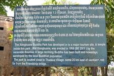 Buddha Park Info Plaque