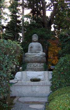 Buddha Statue At Ryoanji