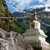 Buddhist Stupa @ Annapurna - Central Nepal