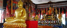 Buddhist Traditional Relics Parade