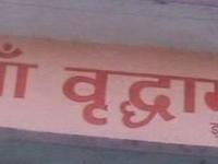 Budhi Mai