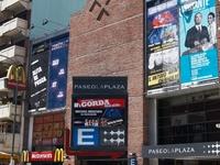 Paseo La Plaza
