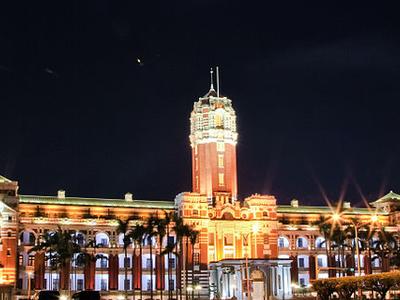 Building Facade  In Night