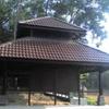 Bukit Jawa - Perak
