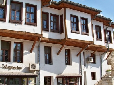 Balchiks Centre