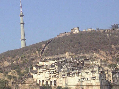 View Of Bundi Fort
