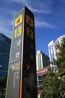 Busan Metro Station