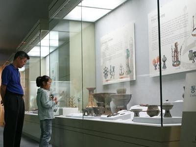 Busan Museum - View