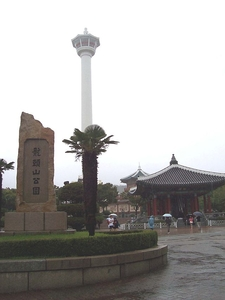 Busan Tower And Yongdusan Park