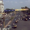 Busy Udhana