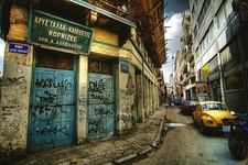 Bylane Of Athen