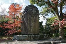 Byodoin Uji Monument