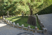 Byodoin Uji Part Of Temple