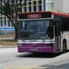 Serangoon Bus Interchange