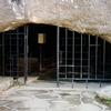 Bacho Kiro Cave Entrance