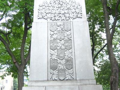 Back Of  Laurier  Memorial