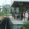 S Bahn Station