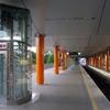 Munchen Neuperlach Sud Station