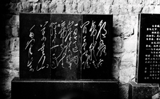 A Bronze Plaque Of Li Bai Poem