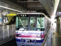 Bampaku-kinen-kōen Station