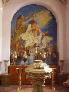 The Baptistry Chapel