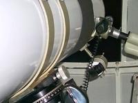 Bareket observatory