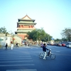 Drum Tower From Street