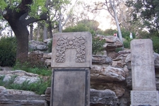 Stone Tablets In Jingshan