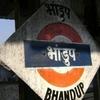 Bhandup Railway Station