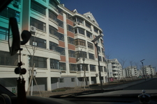A New Residential Part Of The City