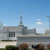 Bismark Temple