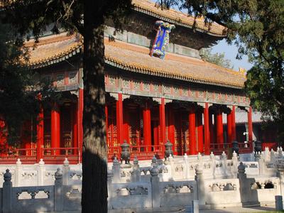 Biyong Of  Guozijian In  Beijing