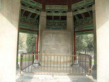 Inner View Of Lanting Octastyle Pavilion