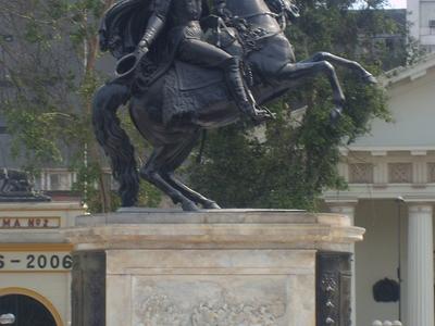 Bolivarperu